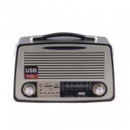 اسپیکر رادیویی مکسیدر مدل (MX-RA12214 (AM07