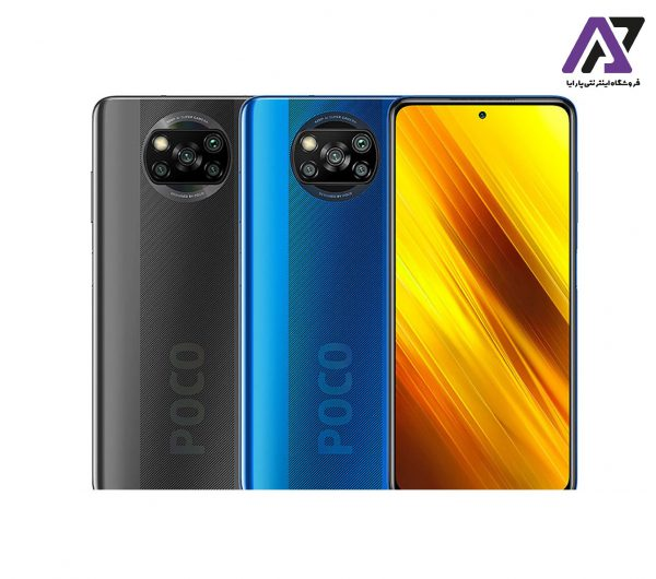 گوشی شیائومی مدل POCO X3 NFC